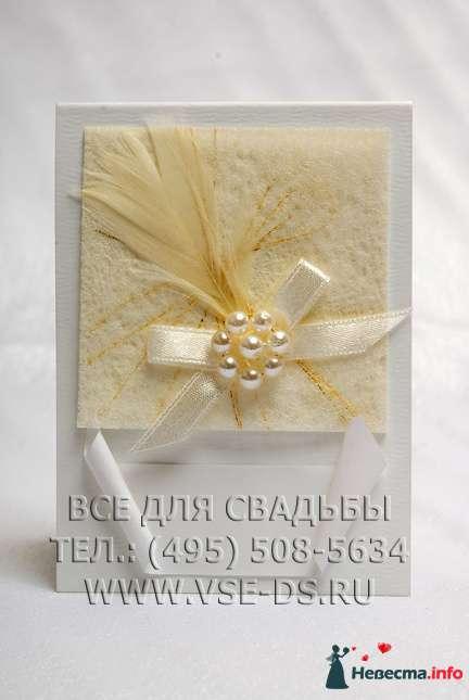 """Фото 85229 в коллекции Приглашения ручной работы - """"Все для свадьбы"""" - салон аксессуаров и услуг"""