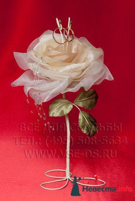 """Цветок для колец. Авторская работа. Арт.105-012 - фото 127860 """"Все для свадьбы"""" - салон аксессуаров и услуг"""