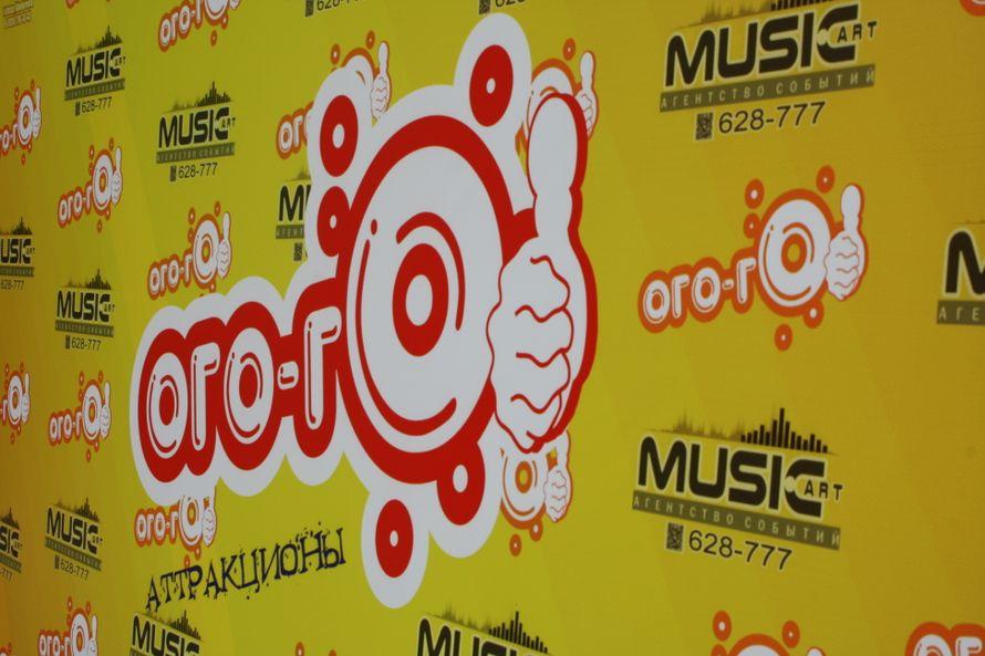 """Фото 15913196 в коллекции 1 сентября с Ого-го - Агентство событий """"Music Art"""" - организаторы"""