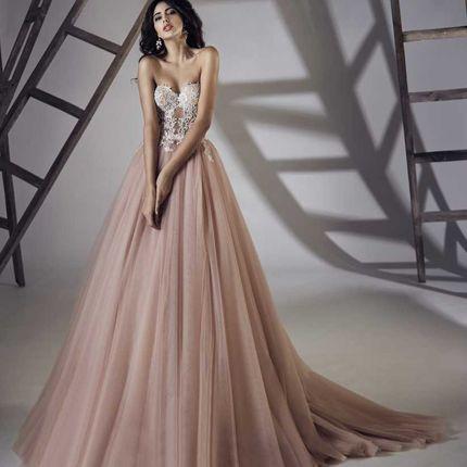"""Свадебное платье """"Гуадиана"""""""