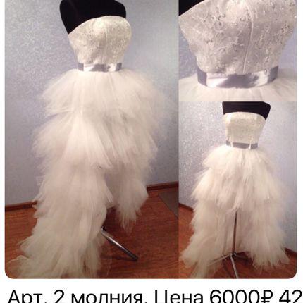 Платье пышное. 42 размер