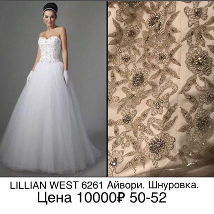 Английское свадебное платье Lilian West