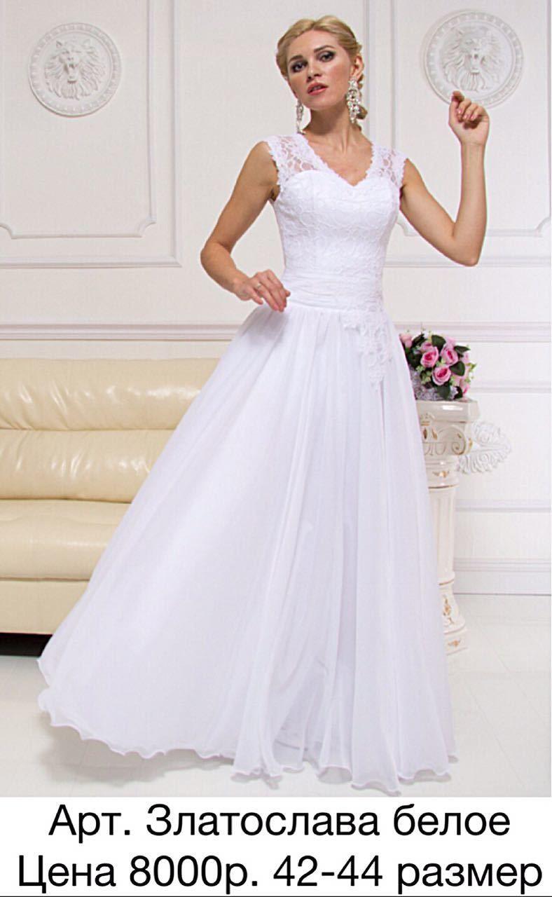 Платье Златослава