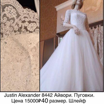 Платье Justin Alexander 8442