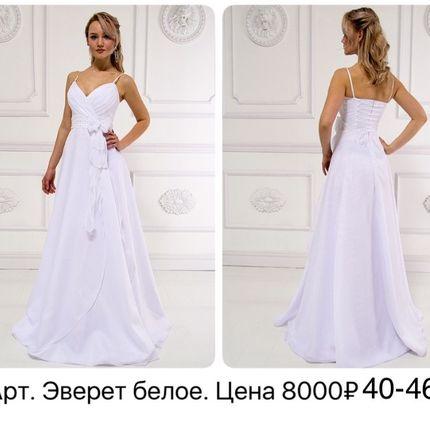 Платье Эверет
