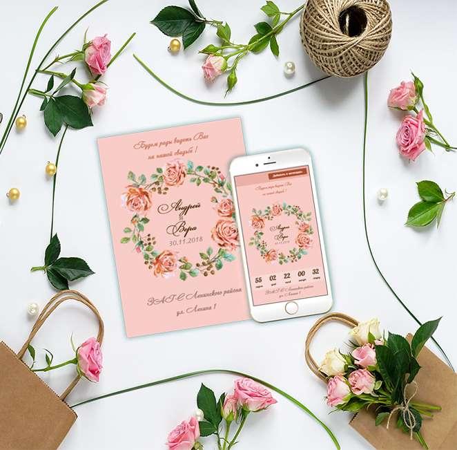 Фото 16752906 в коллекции Портфолио - Сервис свадебных приглашений WeddingPost