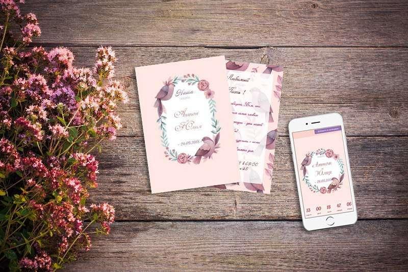 Фото 16791122 в коллекции Портфолио - Сервис свадебных приглашений WeddingPost