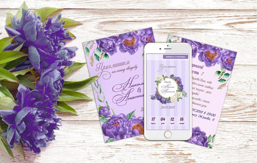Фото 17068124 в коллекции Портфолио - Сервис свадебных приглашений WeddingPost