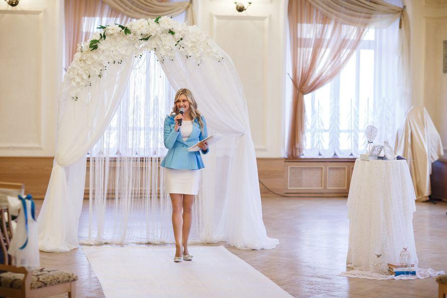 Фото 16019128 в коллекции Свадебные церемонии - Ведущая церемоний Анастасия Бельтюкова