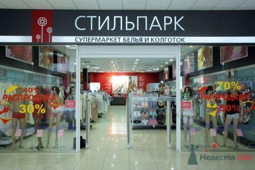 """Так выглядит вход в наши магазины. - фото 1794 Сеть супермаркетов белья и колготок """"Стильпарк"""""""