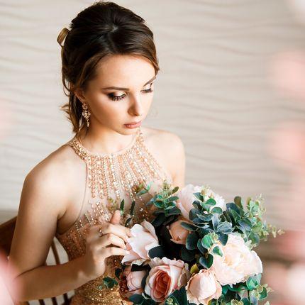 Макияж для невесты, 50-90 минут