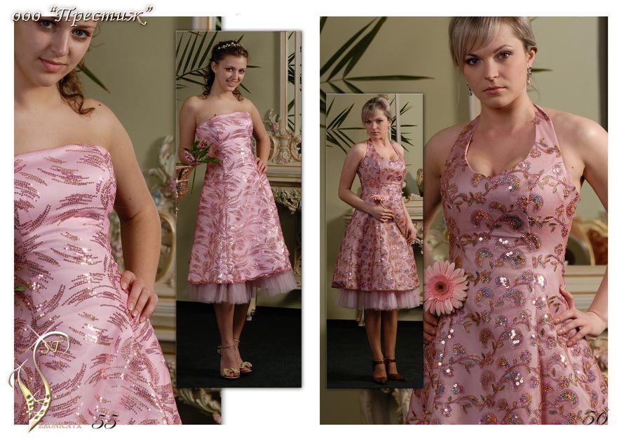"""Фото 16416626 в коллекции Портфолио - Салон свадебной и вечерней моды """"Вальс"""""""