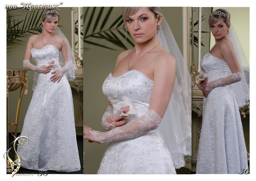 """Фото 16416654 в коллекции Портфолио - Салон свадебной и вечерней моды """"Вальс"""""""
