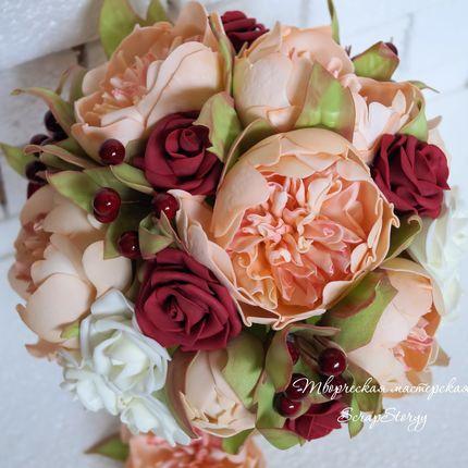 """Букет невесты """"Пион и розы"""""""