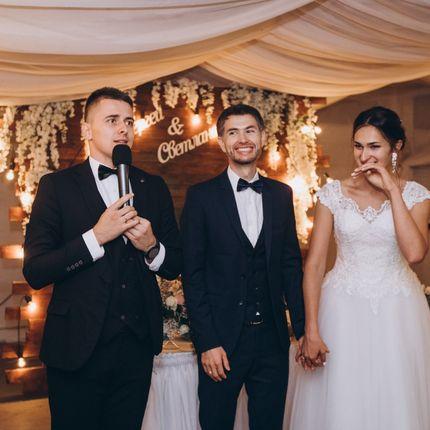 Проведение свадьбы + диджей с комплектом звука и света