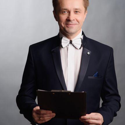 """Проведение свадьбы под ключ - пакет """"Комфорт"""" +DJ +подарки"""