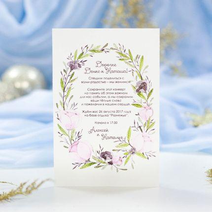 Свадебное приглашение с конвертом крафт