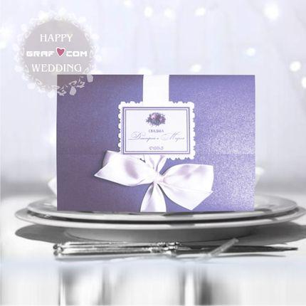 Свадебное приглашение (артикул 001) новинки