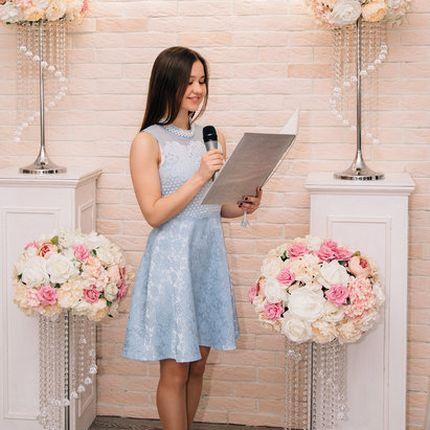 Регистратор выездной церемонии бракосочетания
