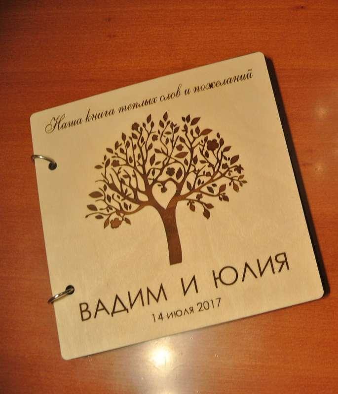 Бесподобная именная Книга пожеланий на Вашу свадьбу! - фото 16641010 Bestbook - мастерская аксессуаров