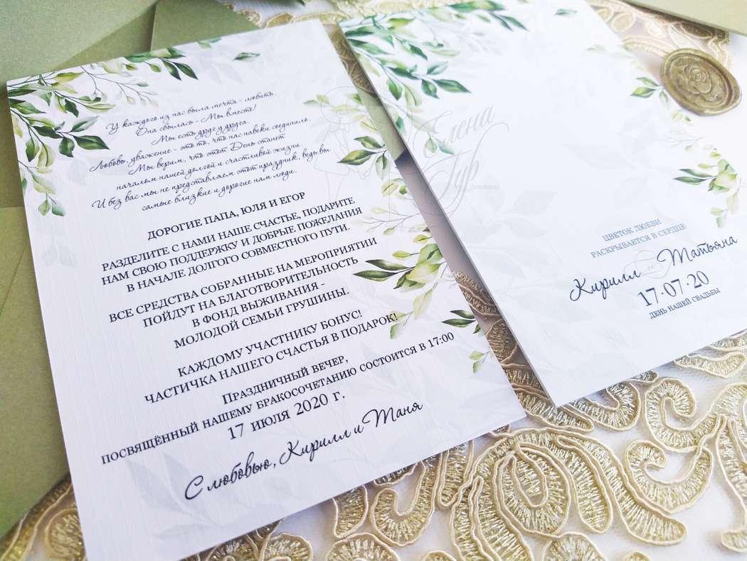 Фото 19624355 в коллекции Пригласительные - Свадебные приглашения и аксессуары от Елены Гур