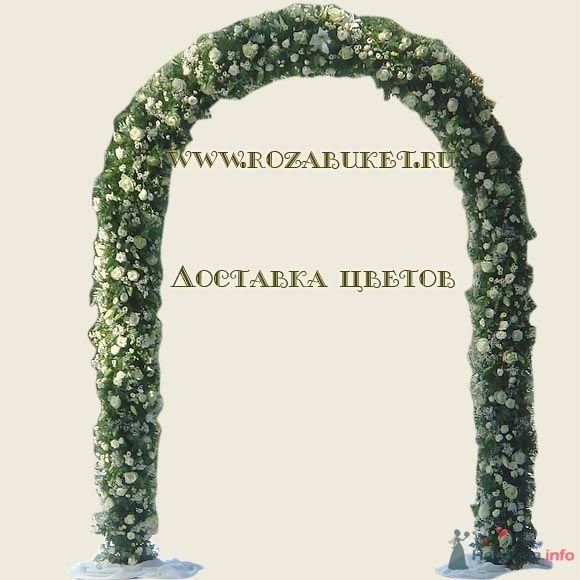 Цветочная арка - фото 46010 Невеста01