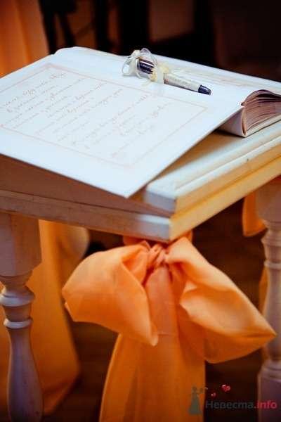 Фото 62470 в коллекции Моя оранжевая свадьба - yanechka