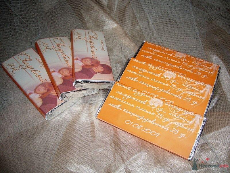 Фото 64157 в коллекции Моя оранжевая свадьба