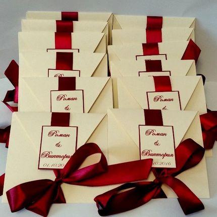Приглашение - открытый конверт