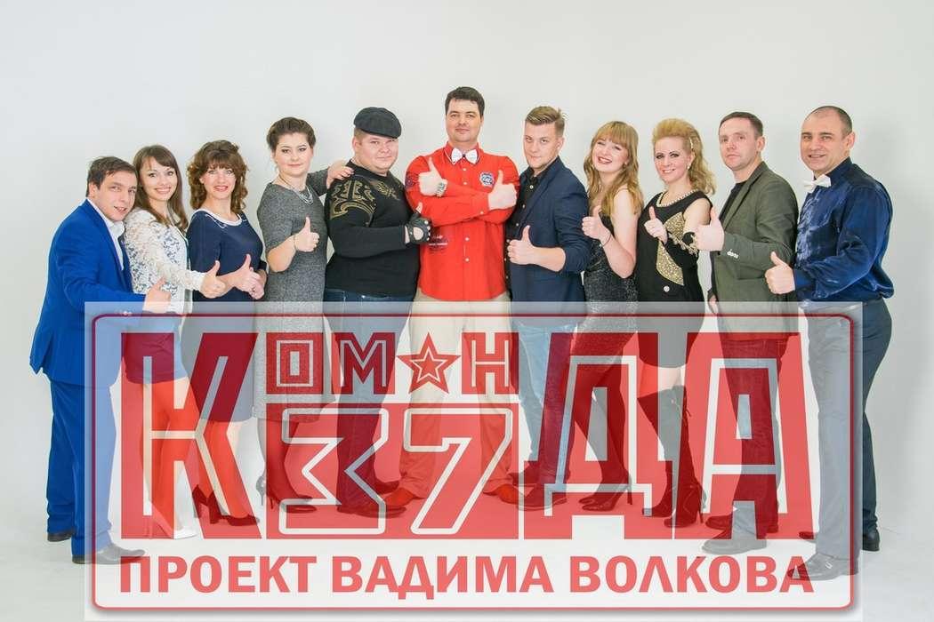 Фото 17679232 в коллекции Портфолио - Ведущий-DJ Вадим Волков