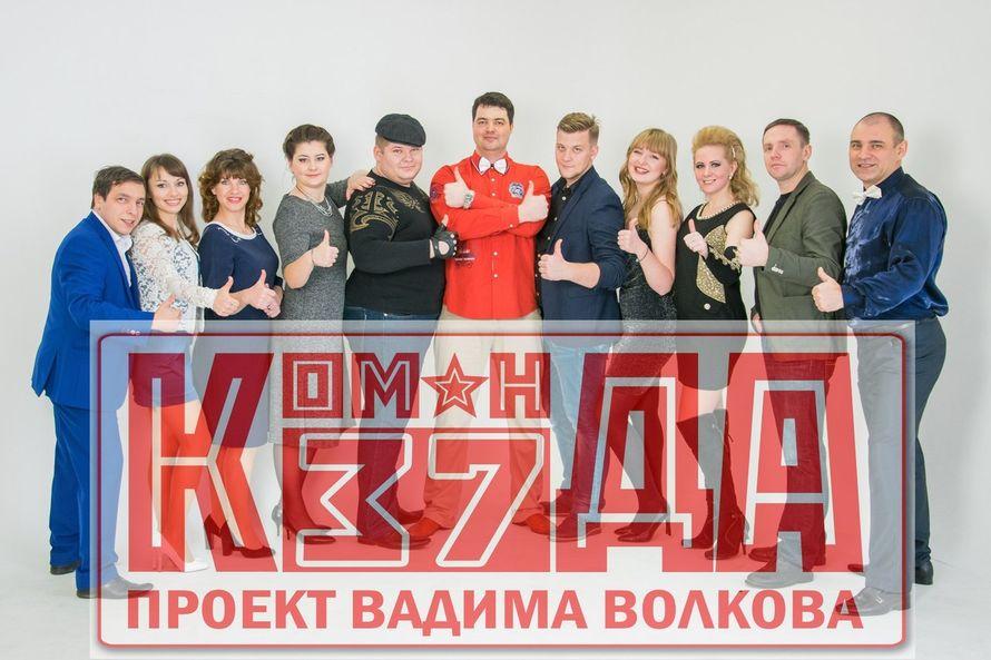 Артисты на праздник (певцы и музыканты), 1 час