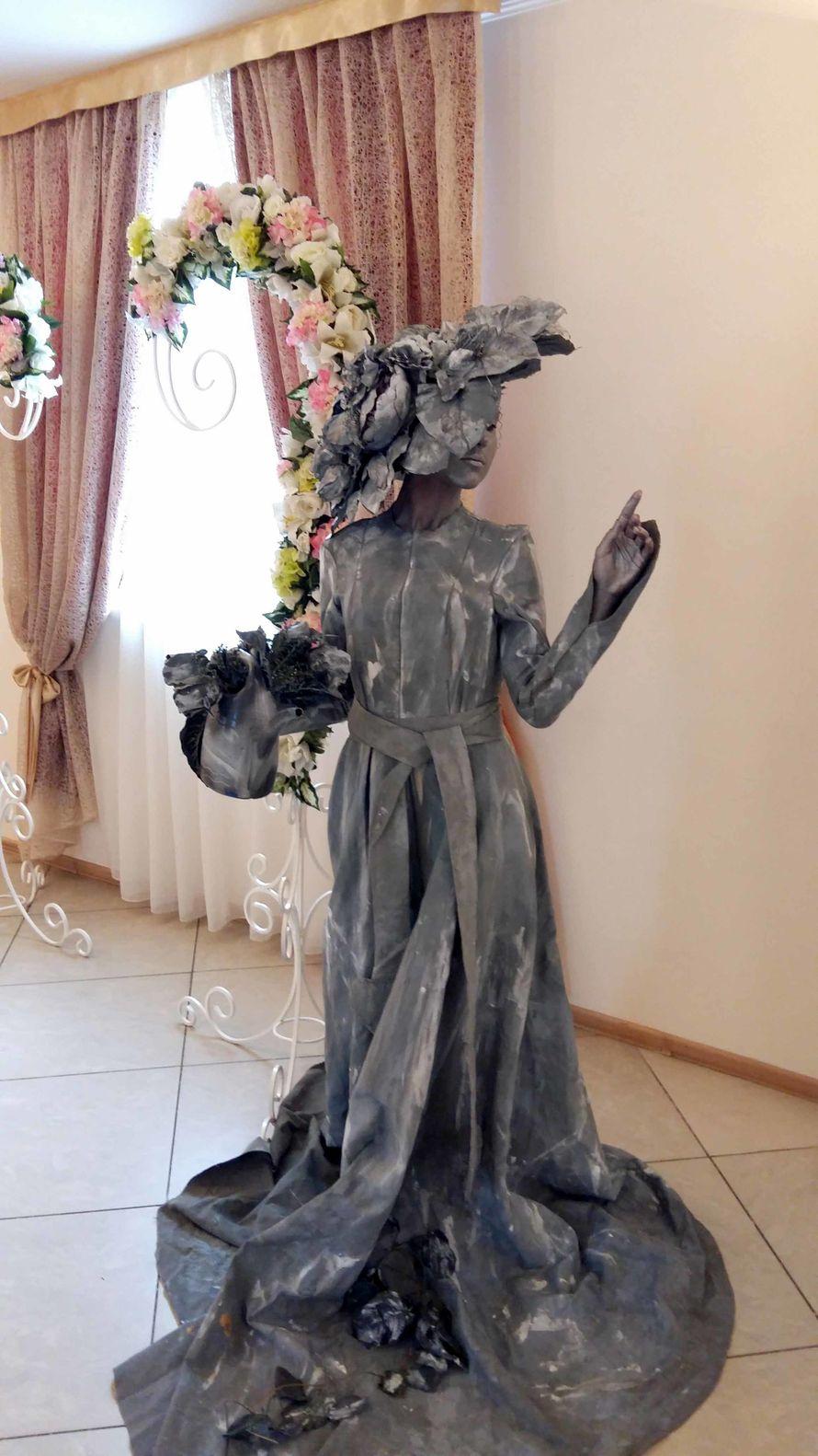 Выступление живых статуй