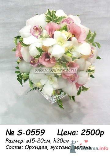 Фото 52082 в коллекции букет невесты - ВаленТинка:)