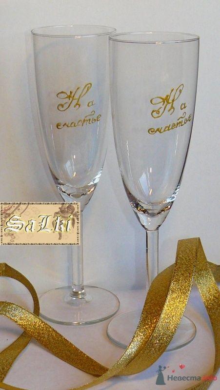 бокалы для битья - фото 47406 Salki