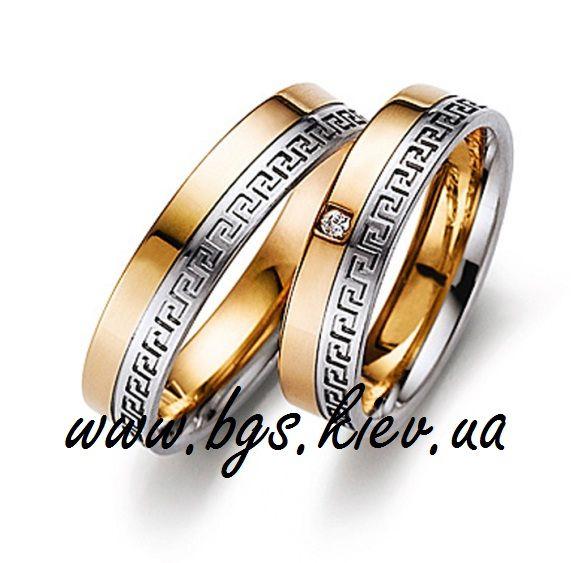 Диаспаре Если продать лбручальные кольца что будет изображение