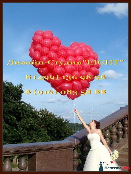 """Фото 110824 в коллекции Оформление воздушными шарами - """"Эйт"""" - оформление свадьбы воздушными шарами"""