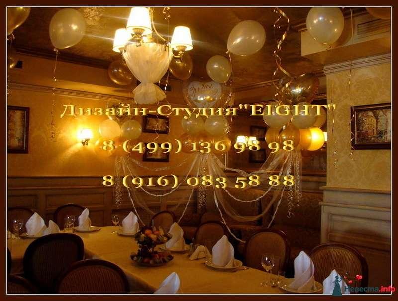 """Фото 110834 в коллекции Оформление воздушными шарами - """"Эйт"""" - оформление свадьбы воздушными шарами"""