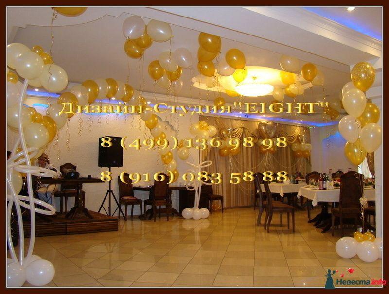 """Фото 110839 в коллекции Оформление воздушными шарами - """"Эйт"""" - оформление свадьбы воздушными шарами"""