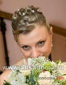 """Фото 50752 в коллекции Прически - Салон красоты на дому """"Алиса"""""""