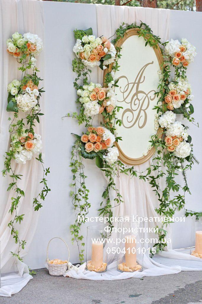 Фото 871219 в коллекции свадебное оформление зала,церемонии - Флорист Полина Школьникова