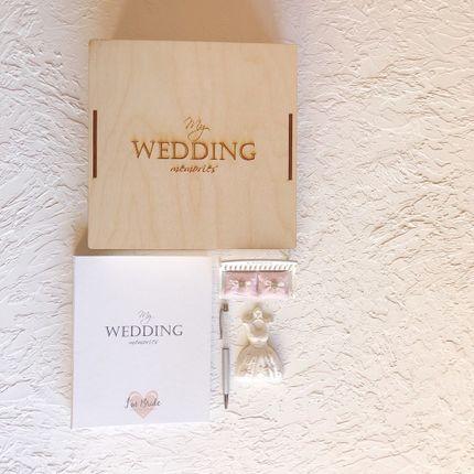 Подарочный набор для невест арт.2