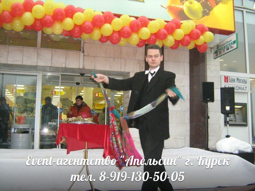 Профессиональный фокусник в Курске. - фото 17253706 Ведущий торжеств Анатолий Андросов