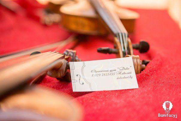 Фото 17333304 в коллекции Наша работа - Скрипичный дуэт ANticoNA