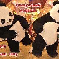 Панда шоу