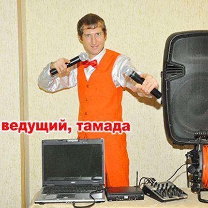 Услуги дижея + аренда звука