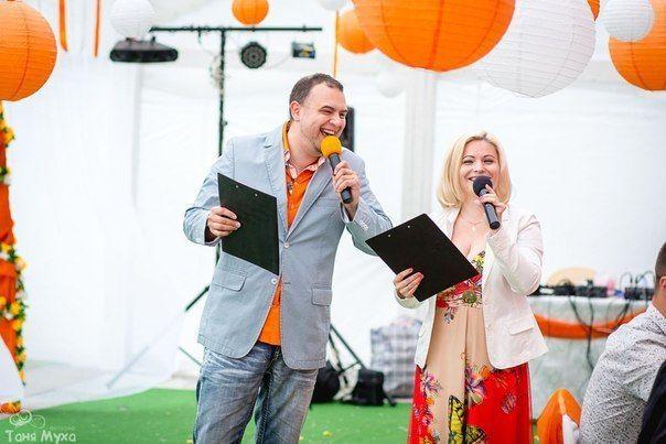 Фото 17364004 в коллекции Оранжевая свадьба - Ведущий Саша Апельсин