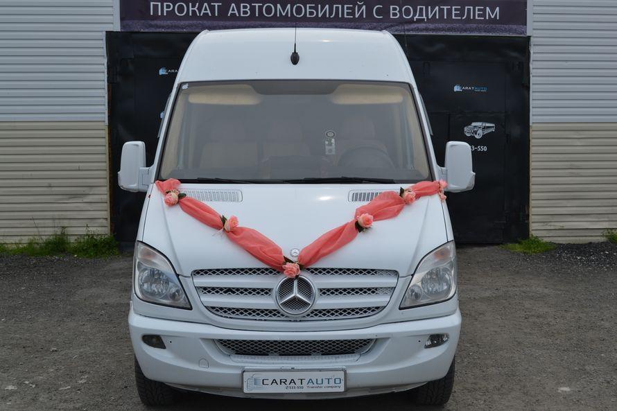 """Фото 17458840 в коллекции Микроавтобусы от 7 до 65 мест - """"Carat Auto - Transfer company"""" - аренда автомобилей"""