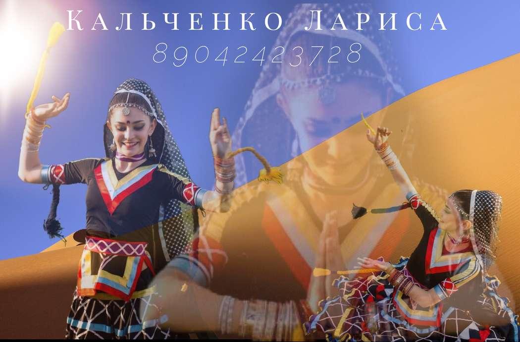 Индийский танец змеиного племени Калбелия - фото 17488662 Савитри - классические индийские танцы