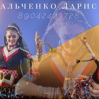 Индийский танец змеиного племени Калбелия