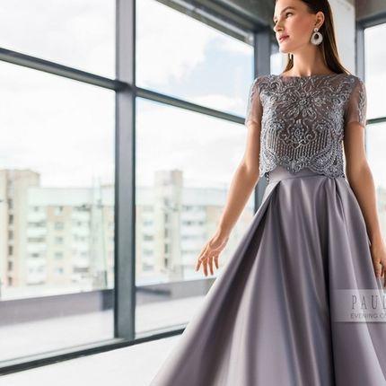 Платье Лондон, размер 44